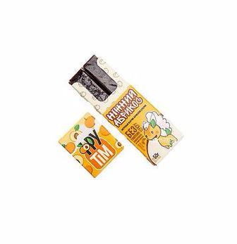 Фрутім цукерки з натуральних фруктів 75г, 50г