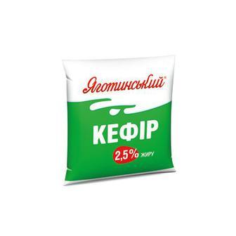Кефір 2,5%,Яготинське, плівка, 900 г