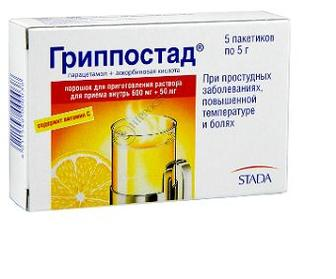 Чай Гриппостад