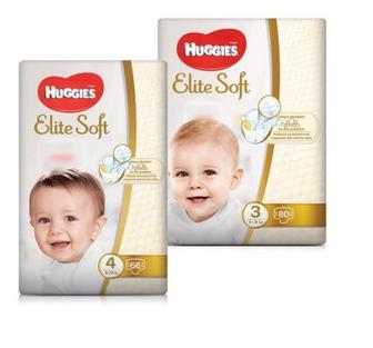Підгузки для дітей Huggies Elite Soft 56, 66, 80 шт