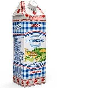 Скидка 22% ▷ Молоко Особое, Семейное, 2,5%, Селянське, 1500г