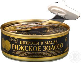 Шпроты Рижское Золото в масле ключ 160г