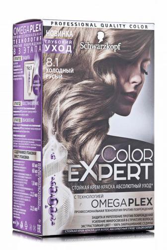 Крем-краска для волос COLOR EXPERT